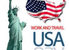 Programul Summer Work Travel